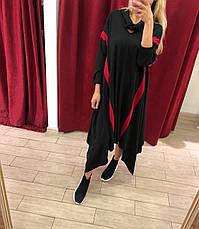 Черное платье с яркими полосами, фото 2