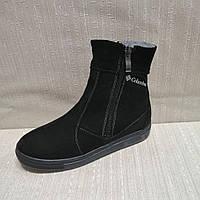 Зимняя обувь детская и подростковая. Коженая обувь на меху .