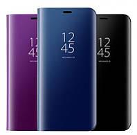 Чехол-книжка Clear View Standing Cover (смарт чехол) для Huawei Mate 20 X (выбор цвета)