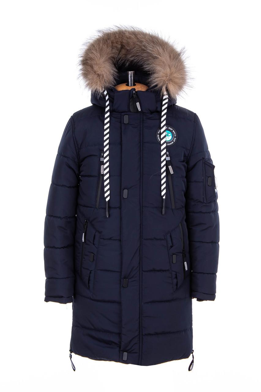 Зимняя куртка парка для мальчика  от производителя  32, 38, 40 синий