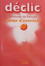 Declic 2 Cahier d'exercices + CD audio (рабочая тетрадь по французскому языку с аудио диском 2-й уровень)