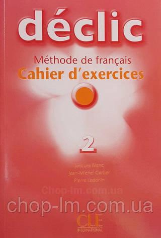 Declic 2 Cahier d'exercices + CD audio (рабочая тетрадь по французскому языку с аудио диском 2-й уровень), фото 2