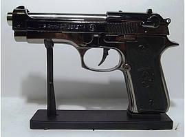 Зажигалка - пистолет ZKPT4-79