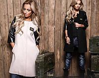Женское пальто, 715 ВШ, фото 1