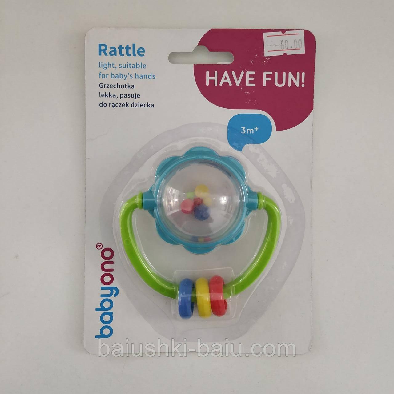 """Погремушка для новорожденных """"Многофункциональный шарик"""""""