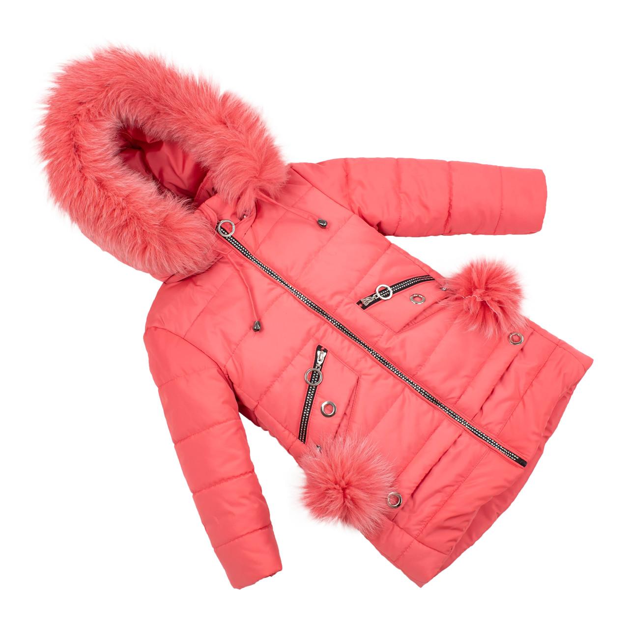 Детские зимние куртки для девочек с натуральным мехом  24-30 коралл