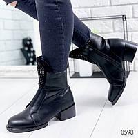 Ботинки женские Kitana черные , женская обувь