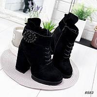 Ботильоны женские Wilma черные , женская обувь