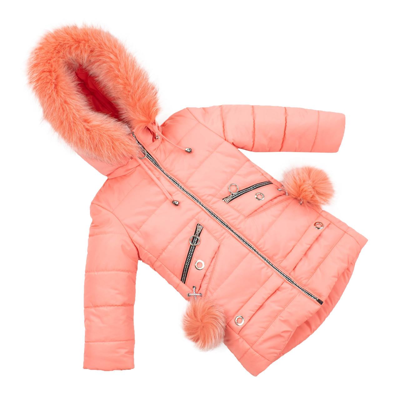 Детские зимние куртки для девочек с натуральным мехом  24-30 персиковый