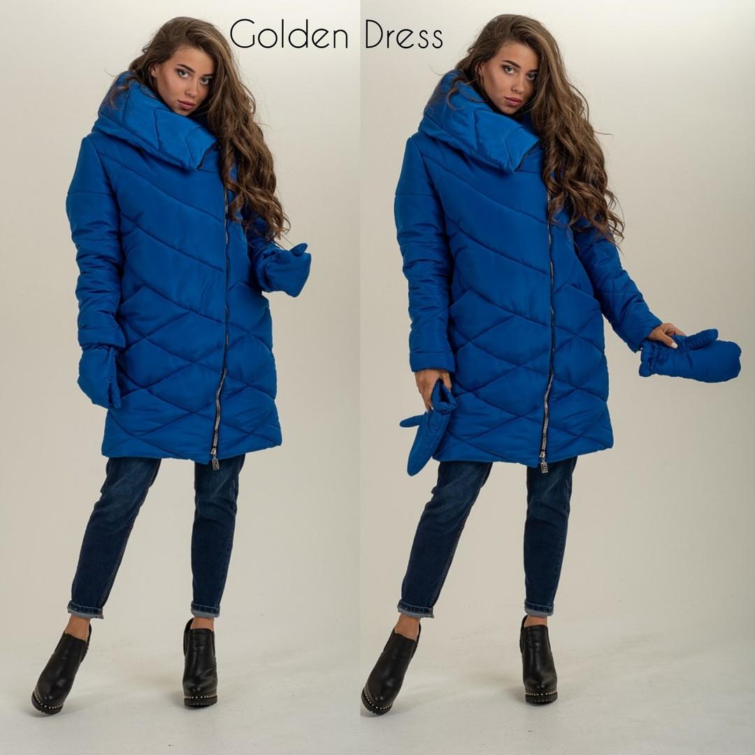 Женская синяя куртка с варежками