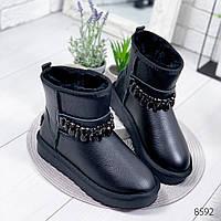 Угги женские Sara черные низкие , женская обувь