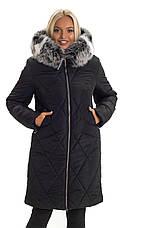 Молодёжный женский зимний пуховик / куртка с мехом песец синий батал большой размер 44 46 48 50 52 54 56, фото 2