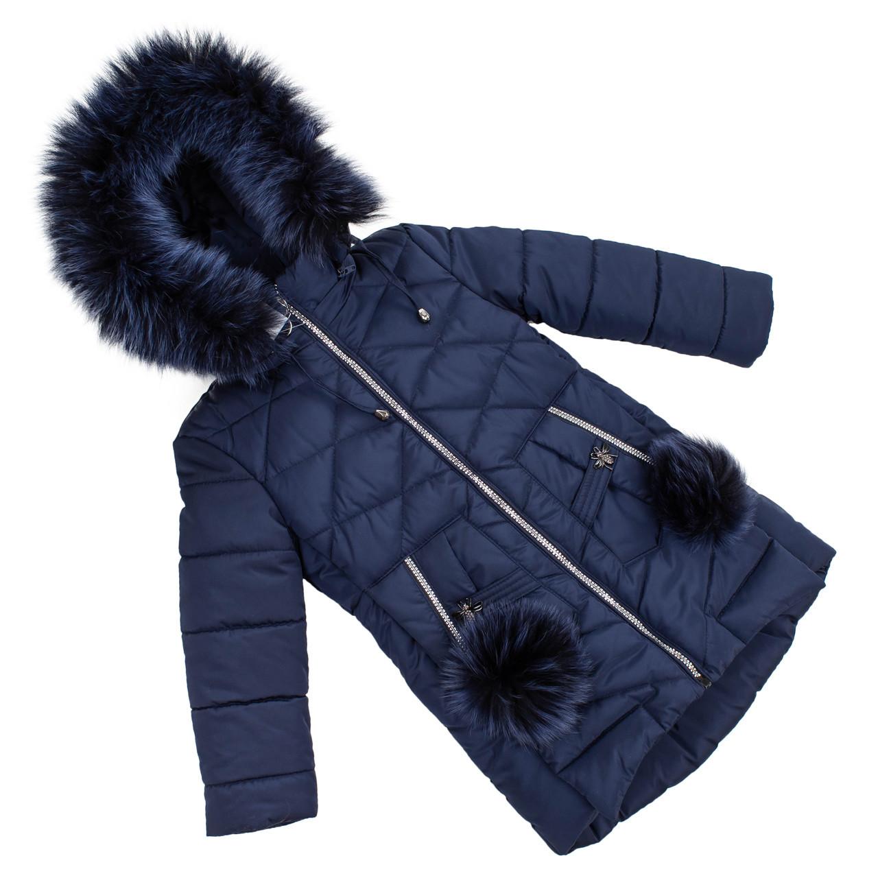 Куртки зимние для девочек  от производителя   24-30 синий