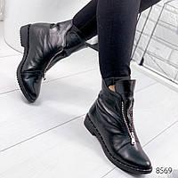 Ботинки женские Pepi черные , женская обувь