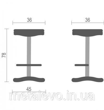 Высокий барный стул хокер Пинаколада (Pinacolada) Nowy Styl H CH, фото 2