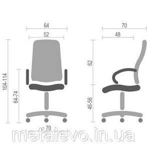 Кресло Морфео (Morfeo) Nowy Styl CH ANF, фото 2