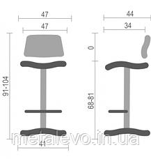 Высокий барный стул хокер Камилла (Camilla) Nowy Styl CH Н, фото 2