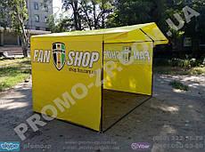"""Палатка торговая 3х2 м, торговая палатка Александрия, палатка из ткани """"Оксфорд"""", палатка для торговли недорого, официальная гарантия, красочная качественная печать на торговой палатке"""