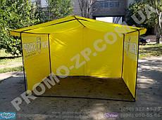 """Торговая палатка 3х2 м, торговая палатка Александрия фото, палатка из влагонепроницаемой ткани """"Оксфорд"""", торговая палатка дешево, гарантия от производителя"""