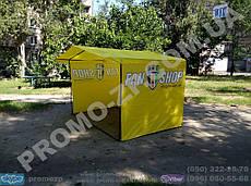 """Палатка для торговли 3х2 м, торговая палатка для фан. магазина, палатка из прочной ткани """"Оксфорд"""", бесплатная доставка по Украине, качественная торговая палатка недорого"""