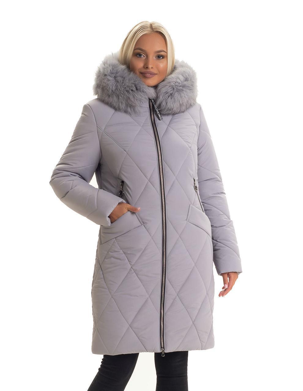 Молодёжный женский зимний пуховик / куртка серый с мехом песец батал большой размер 44 46 48 50 52 54 56