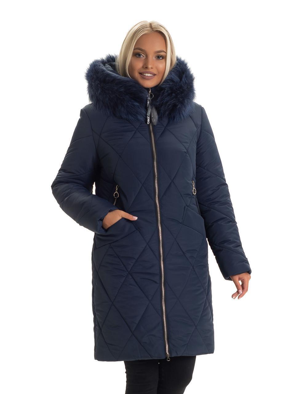 Молодёжный женский зимний пуховик / куртка синий с мехом песец батал большой размер 44 46 48 50 52 54 56