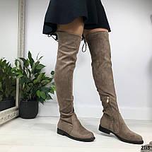 Высокие коричневые сапоги, фото 2