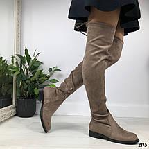 Высокие коричневые сапоги, фото 3