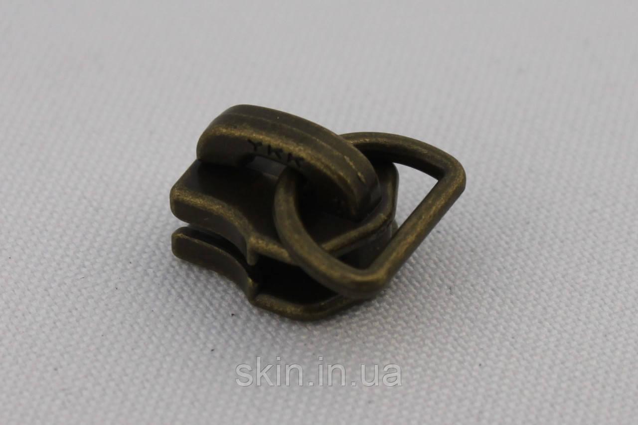 Бегунок(собачка) для металлической молнии YКК , размер № 5, цвет - антик, артикул СК 5570