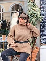 Широкий, объемный и очень тёплый свитер, фото 1