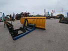 Усиленная лопата  снегоуборочная к трактору Т 150, ХТЗ, фото 2
