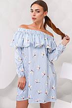 Carica Платье Carica KP-10040-11