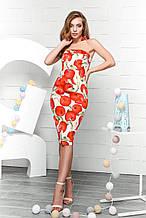 Carica Платье Carica KP-5895-10