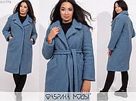 Пальто женское голубое из букле НФ/-3282, фото 1