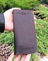 Мужской кошелек портмоне из натуральной кожи ручной работы с гравировкой Revier коричневый, фото 1