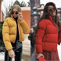 Куртка женская с высоким воротником, матовая плотная плащевка на синтепоне 200,на молнии, стильная, молодежная