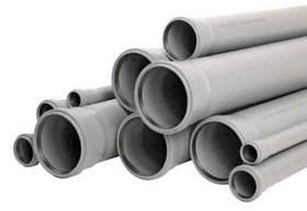 Труба для внутренней канализации Valrom D 32 L 500 мм