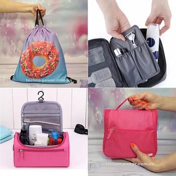 Органайзеры для белья и косметики. Сумки и рюкзаки.