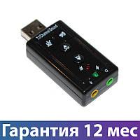 Внешняя звуковая карта USB, 7.1, Dynamode 108, 90 дБ, Xear 3D (USB-SOUND7)