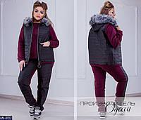 Спортивный костюм женский зимний трехнитка тройка 48 50-52 54-56 58-60 62-64 размер Новинка есть цвета