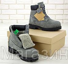 Женские зимние ботинки Timberland Winter Grey зима Тимберленды С МЕХОМ серые с черным, фото 2