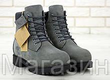 Женские зимние ботинки Timberland Winter Grey зима Тимберленды С МЕХОМ серые с черным, фото 3