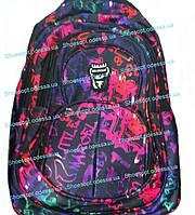 Рюкзак для студента пр-во Турция