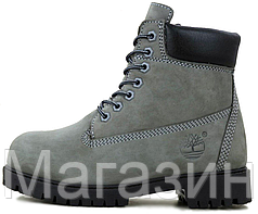 Женские зимние ботинки Timberland Winter Grey зима Тимберленды С МЕХОМ серые с черным