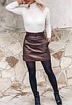 Женская юбка из эко-кожи с поясом, фото 4
