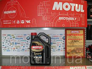 Моторное масло Motul sport  5W50 5L