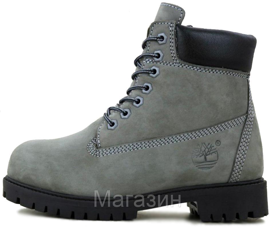 Мужские зимние ботинки Timberland Winter Grey зимние Тимберленд С МЕХОМ серые