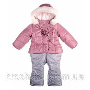 Комбинезон зимний для девочки Чайная роза (Гарден)Garden Baby Украина брусника с серым 101009-36/60