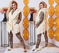 Супер шикарний жіночий комплект:леопардова піжама і махрова жилетка з тапочками  .Р-ри 42-52, фото 1