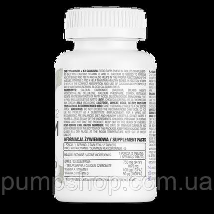 Кальцій+Д3+К2 Ostrovit Vitamin D3+K2 Calcium 90 таб., фото 2
